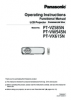 PT-VZ585N/VW545N/VX615N Operating Instructions (English)